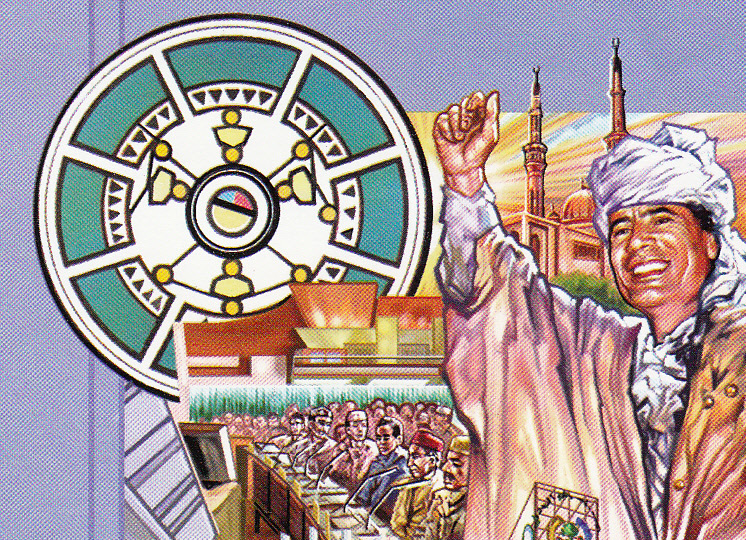 pub-gaddafi-memorial-2016-10-05