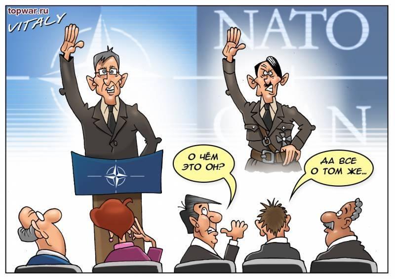 NATO DRANG ...