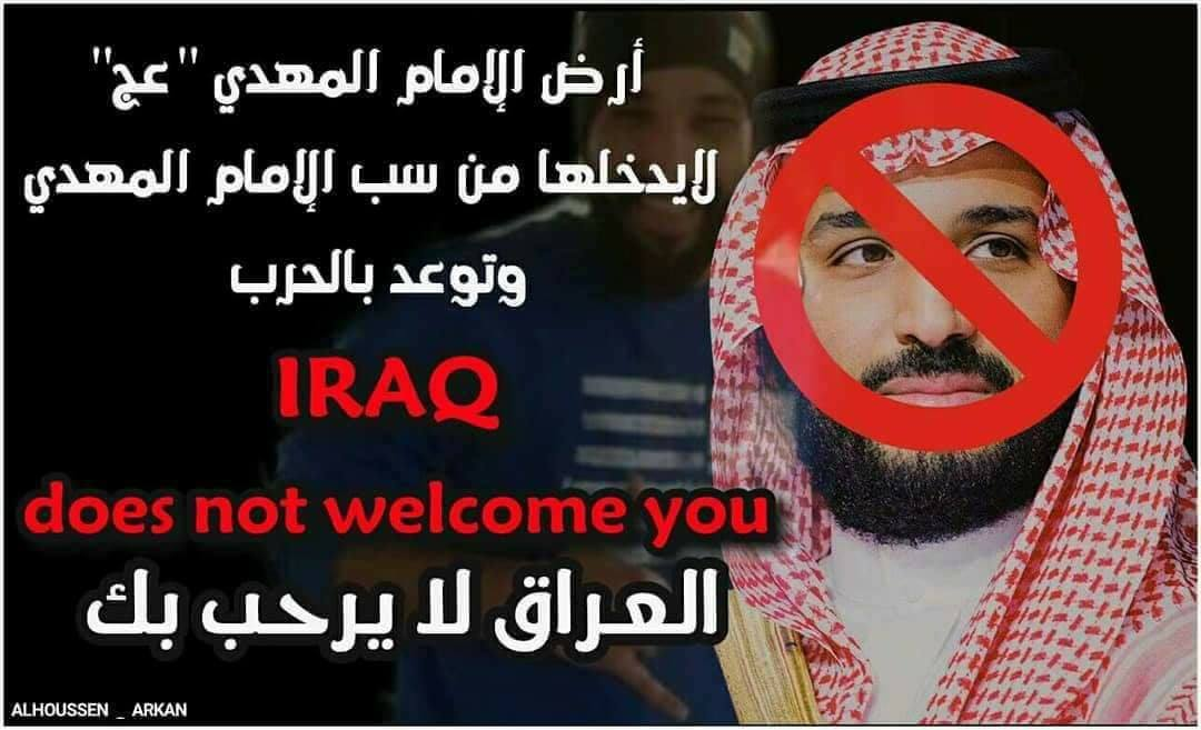 # @LucMichelPCN - LUC MICHEL ON TWITTER - IRAQ DOES NOT WELCOME YOU