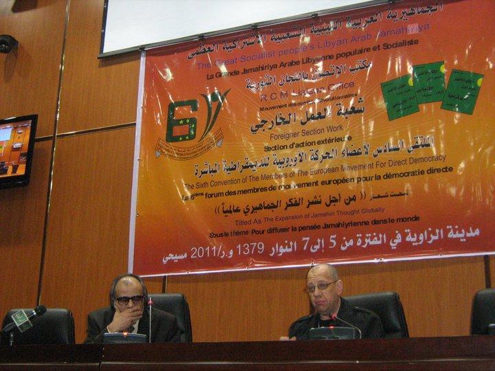 LM.GEOPOL - III-2021-1353 INTERVIEW voix de la russie I libye 2 (2021 09 01) (2)